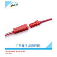 厂家供应JST端子线/JST电池盒接线/红色JST公母对接线