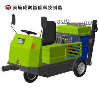 美域牌小型扫地车 电动扫路车 驾驶式扫路机