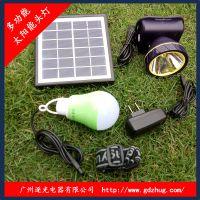 广东最专业的太阳能LED头灯生产商工厂 逐光6602