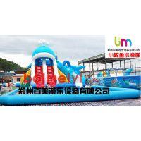 四川内江移动水上乐园,大型支架游泳池送您冰爽一夏