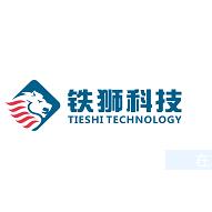 成都APP开发 微信 安卓 iOS 铁狮科技有限公司