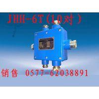 专业生产销售浙江西煤JHH-6型矿用隔爆型电缆接线盒