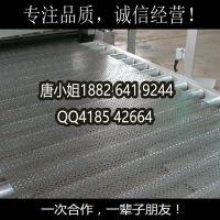 广东冲孔网加工/座椅冲孔网加工定做/电熨斗底部冲孔加工生产