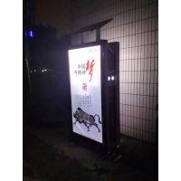 自动发光广告保洁箱制作找宿迁畅通太阳能垃圾箱广告牌厂家