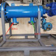 变频高频全程水处理器,全自动全程水过滤器