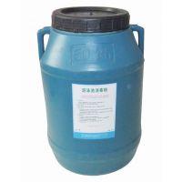 供应生产泳池消毒粉、成人池专用药剂、水池水质检测设备