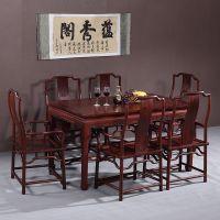 蕴秀阁 红木餐厅家具酸枝木餐桌一桌六椅组合明清仿古饭桌会议桌