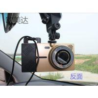 供应郑州欧美达声控导航行车记录仪带电子狗一体机