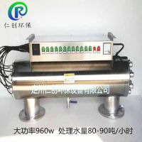 陕西西安厂家直销 紫外线消毒器 紫外线杀菌水处理器