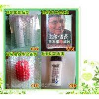 环保气泡袋气泡膜加工定制气泡袋