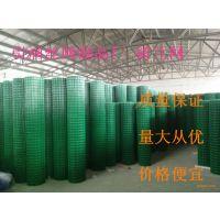 350mm荷兰网现货 浸塑电焊网 波浪围蓝网厂家