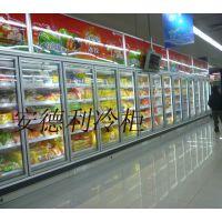供应安德利 广州冷柜著名品牌 超市饮料冷藏柜 冰箱定做价钱