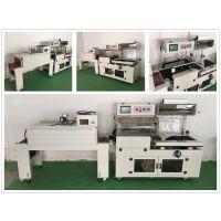 纳森450新型PE膜封切机/全自动热收缩包装机/用途广泛