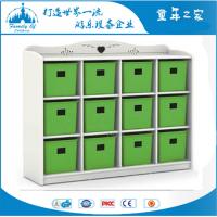 供应广州童年之家T-Y6012B新款幼儿园白色贵族8格万用柜