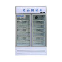 博科双开门8-20℃药品阴凉柜厂家销量领先,低价热销