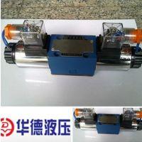 北京华德电磁换向阀4WE6Y61B/CW220-50N9Z5L现货供应