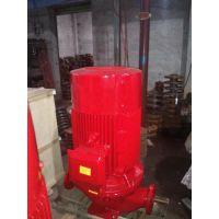 黑龙江卧式管道离心泵ISW25-160电动生产厂家。