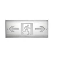 消防应急指示灯,智能应急照明,智能应急照明及疏散指示系统,消防应急电源,集中控制疏散指示系统