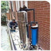 清又清供应 除杂质泥沙井水过滤器 地下水除颜色除味净化处理设备