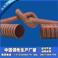 红色耐高温矽胶风管、PU风管,深圳诺思软管,用于热气和冷气的引导,用于塑料工业的粒状干燥