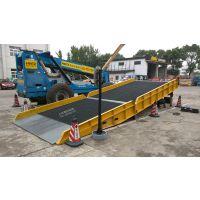 上海坤誉移动式登车桥 10吨装卸升降平台