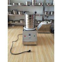 东菱Φ300粒度检测仪 实验使用标准筛 检验筛框