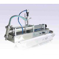 XBGZJ-500三通阀灌装机 南宁饮料灌装机 洗手液灌装机 灌装机价格