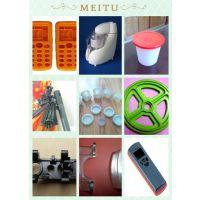 供应简边塑料加工各种塑料制品