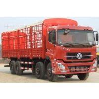 供应东风天龙DFL5311CCQA5仓栅式运输车 东风天龙货车 运输车 厢式运