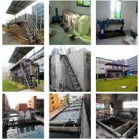 一级的横沥废水处理:广东哪家废水治理工程公司可靠