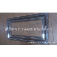 钛金欧式不锈钢相框 不锈钢边框制作加工定做