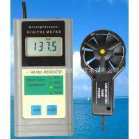 数字风速表(数字风速仪)AM-4826 兰泰正品? 气象仪器