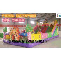 山东充气滑梯厂家/大型冲气堡游乐设备价格