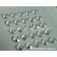 环保透明白钻 平底水钻 手机贴钻 美甲贴钻 圆形国产亚克力钻贴