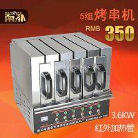 五组烤串机 电热烧烤机 电烤羊肉串机电烤箱 电烤炉 烤肉机烧烤炉