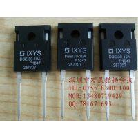 DSEI30-12A    IXYS TO-247    全新原装