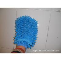 雪尼尔厂批发 双面清洁手套 雪尼尔洗车手套 家务手套