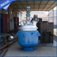 化工机械厂家直销2000L反应釜 定做供应多功能搅拌分散釜