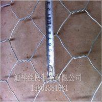 供应镀锌石笼网 Gsbion Box 六角网 镀锌铁丝石笼网