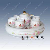 高档茶具批发 高档陶瓷茶具套装批发