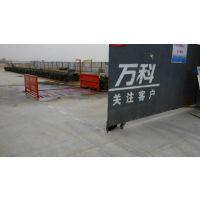 喀什金诺捷建筑工地洗车机