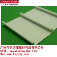 承接户外防风F型铝扣板 防风铝扣板工程项目