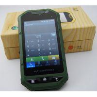 J新3.6寸安卓智能手机4.1三防超长待机手机双卡双待