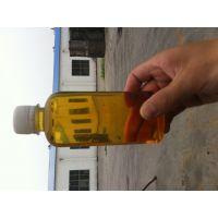 汽车用机油 厂家直销液压油润滑油散装批发