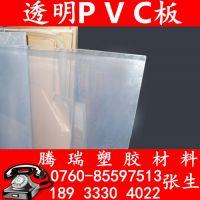 批发化工PVC板 阻燃PVC板料 透明PVC硬质\软质塑料板1-20mm