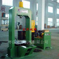 枣庄出售液压机 龙门液压机 行业专用的液压机