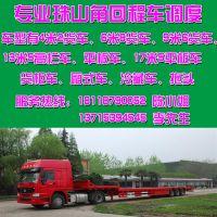 石岩包车到汕尾包车17米平板车拖头出租6米8货车出租回头车出租