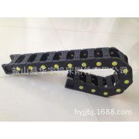 华宇厂家直供工程环保塑料拖链 25*75雕刻机专用拖链
