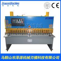 小型液压闸式剪板机 4*1600闸式剪板机 品牌厂家 值得信赖
