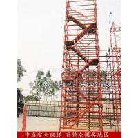 高速公路施工安全爬梯、铁路安全爬梯、厂家长期生产